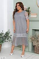 Нарядное женское платье зав колено свободное из гофре на подкладке больших размеров 50-56 арт 1911