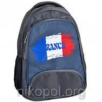 """Рюкзак школьный California """"M"""" Франция, ортопедический, 42х29х16см."""