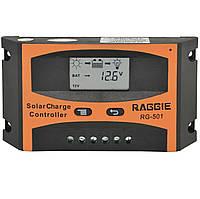 Контроллер заряда для солнечной батареи Raggie RG-501 20A (3_5120)
