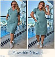 Спортивное женское платье по колено с капюшоном прямое больших размеров 48-62 арт 018