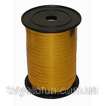 Стрічка для куль металізована золото 150м Україна