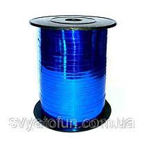 Стрічка для куль металізована синя 150м Україна
