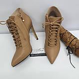 Женские бежевые кожаные ботильоны на шнуровке, фото 2