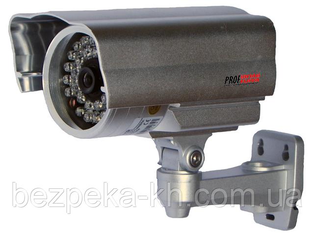 Видеокамера  Profvision PV-245HRS