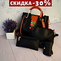 Набор сумок 4 в 1 женский сумка, клатч, кошелек, визитница