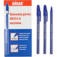 Ручка шариковая AH-555 AIHAO original синяя