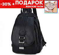 Сумка женская рюкзак эко кожа + подарок часы код-461
