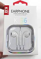 Наушники Earphone K-S6
