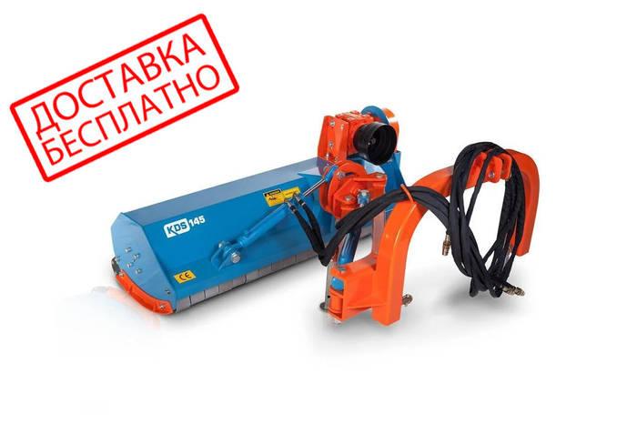 Картинка товара Мульчирователь KDS 145 STARK c гидравликой и с карданом (1.45 м, молотки) (Литва)