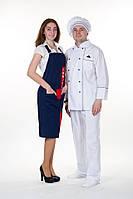 Мужской костюм для повара Максим