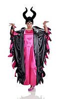 Малефисента женский карнавальный костюм \ размер 44-48 \ BL - ВЖ266