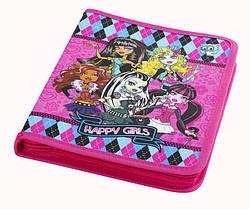 "Папка для зошитів на блискавці А5 ""Happy Girls"",18*23,5 см код:302-3"