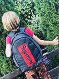 Supreme рюкзак молодежный, фото 2