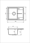 Кухонная мойка гранитная Cerand (580*470*217) Teracotă (701)ТМ Galati, фото 3