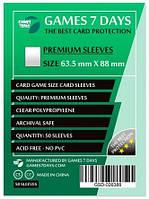Протекторы для карт Games 7 Days 63,5х88мм Premium Quality
