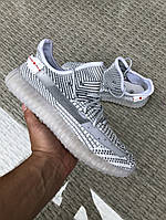 Кроссовки Adidas x Yeezy Boost 350v2 светло серые с белым