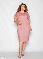 Летнее однотонное платье прямого силуэта декорировано прибивным жемчугом Размер: 50, 52, 54  арт  135499