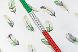 """Фланель детская """"Зелёные пёрышки"""", ширина 240 см, фото 3"""