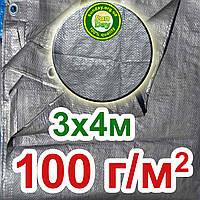Тент 3х4 из тарпаулина с люверсами 100г/1м² ЦВЕТ:Серый, стальной (для любых целей)