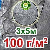 Тент 3х5 из тарпаулина с люверсами 100г/1м² ЦВЕТ:Серый, стальной (для любых целей)
