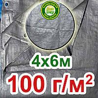 Тент 4х6 из тарпаулина с люверсами 100г/1м² ЦВЕТ:Серый, стальной (для любых целей)