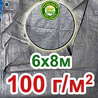 Тент 6х8 из тарпаулина с люверсами 100г/1м² ЦВЕТ:Серый, стальной (для любых целей)