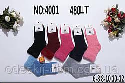Детские шерстяные носки с опушкой тм SYLTAN (6-12 лет)