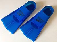 Ласты силиконовые укороченные тренировочные с закрытой пяткой для бассейна р. 45-47