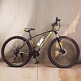 Велосипед двухколесный Blast Hammer S 300  29 дюймов, фото 2