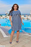 Прямое джинсовое платье декорировано стразами Размер: 46, 48, 50, 52, 54  арт 1041/374