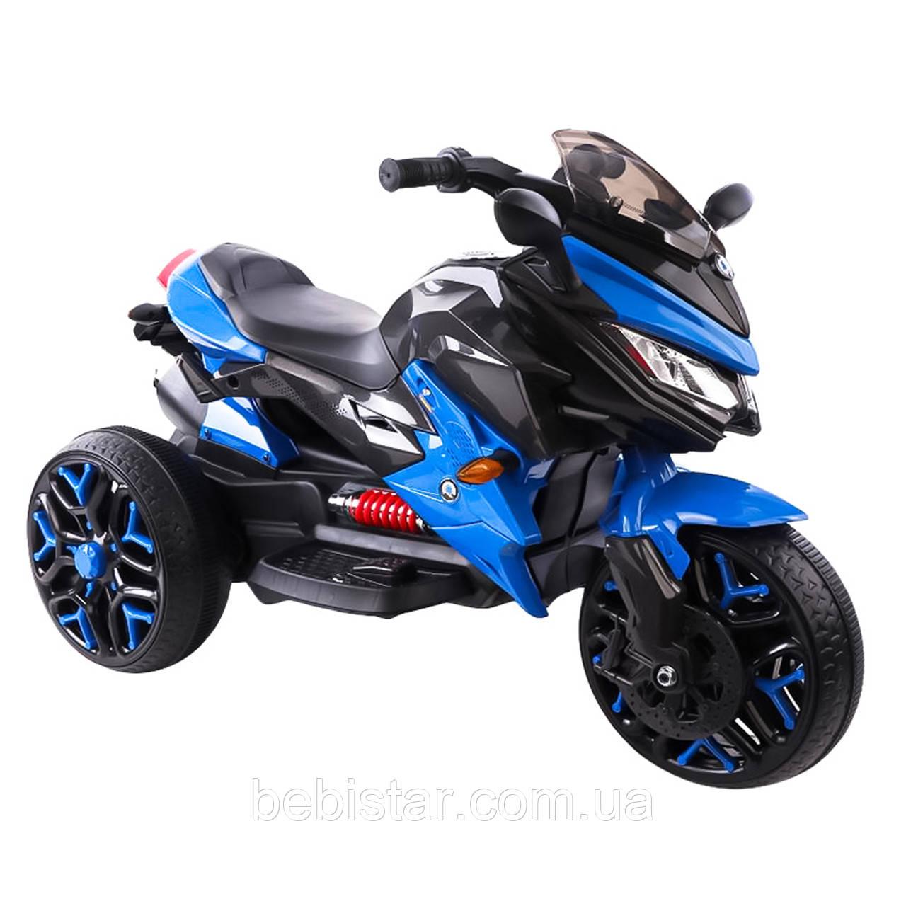Электромобиль мотоцикл трехколесный синий с 2-мя моторами EVA колеса с MP3 длина 115см от 3 до 8 лет
