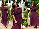 """Очень модное женское длинное платье с накидкой больших размеров """"Уна"""", фото 3"""