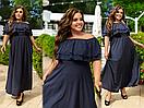 """Очень модное женское длинное платье с накидкой больших размеров """"Уна"""", фото 4"""