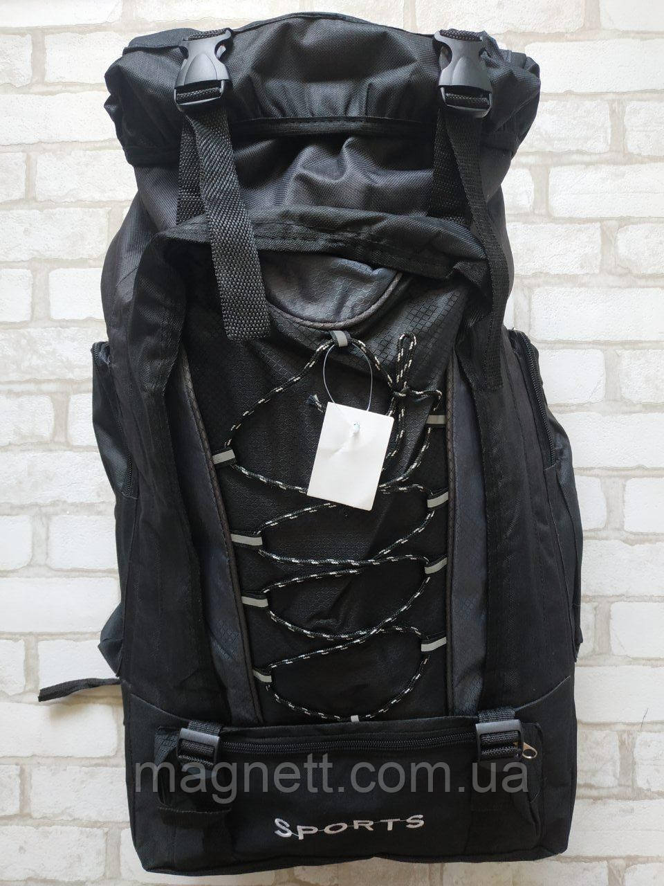 Туристический,походной дорожный рюкзак Sports 70 литров (черный)