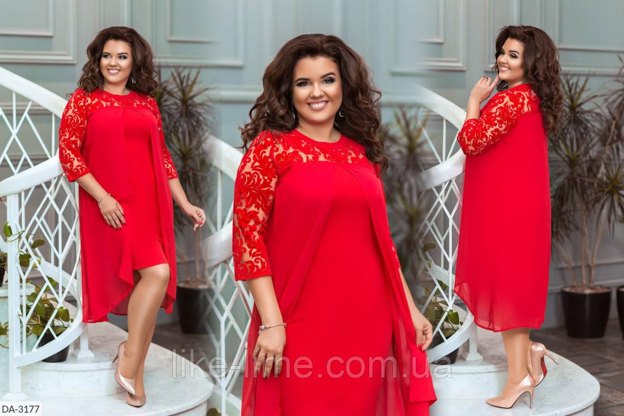 Красиве жіноче плаття великого розміру