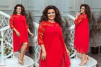 Красиве жіноче плаття великого розміру, фото 1