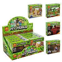 Конструктор Майнкрафт Lele 79159 My World 4 вида (аналог Lego Minecraft)