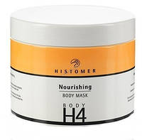 Histomer H4 Nourishing Body Mask - Питательная укрепляющая маска для тела