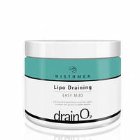 Histomer Drain O2 Lipo Draining Easy Mud - Хистомер Липо-дренажная маска для тела