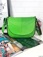 Женская кожаная сумка через плечо сумочка кросс-боди зеленая натуральная кожа
