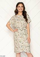 Приталенное софтовое легкое платье под пояс с цветочным принтом Размер: 50, 52, 54, 56 арт 5015