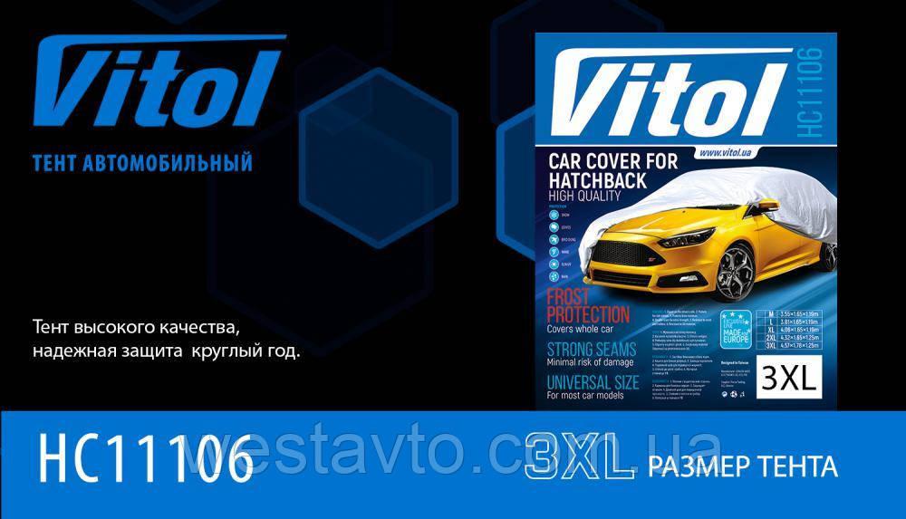 Тент автомобильный Hatchback 3XL Polyester 457х165х125 <Vitol>