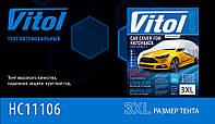 Тент автомобильный Hatchback 3XL Polyester 457х165х125 <Vitol>, фото 1