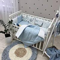 Дитяча постіль Маленька Соня Art Design Boy, фото 1