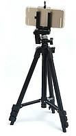 Фото Штатив для фотоаппарата 125 см А-508 + чехол и дежатель смартфона трипод