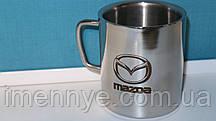 Стильная чашка с гравировкой