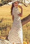 Цветочное платье макси белое, фото 3