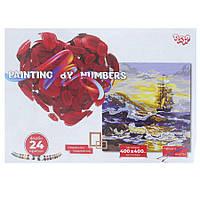 """Картина по номерам """"Корабль в море"""" живопись,картины по цифрам,раскраска, размер 40х40 см"""