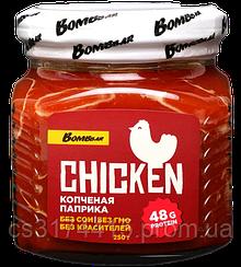 Филе куриной грудки с копченой паприкой Bombbar (250 грамм)