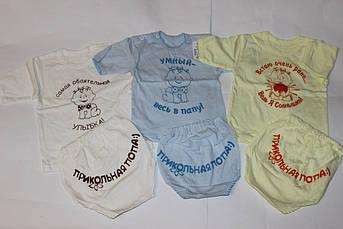 Ясельный комплект футболка и трусики под памперс Размер 74 см, 80 см